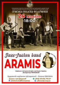 """Джаз-бенд """"Арамис"""""""