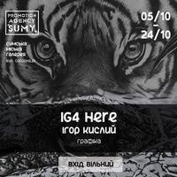 """Виставка графіки Ігоря Кислого """"IG4 HERE"""""""