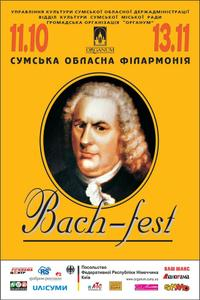 Bach-Fest'19. Музики з Бремена (Німеччина)