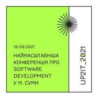 IT-конференція Up2IT-2021