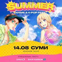 Фестиваль Anime&K-pop