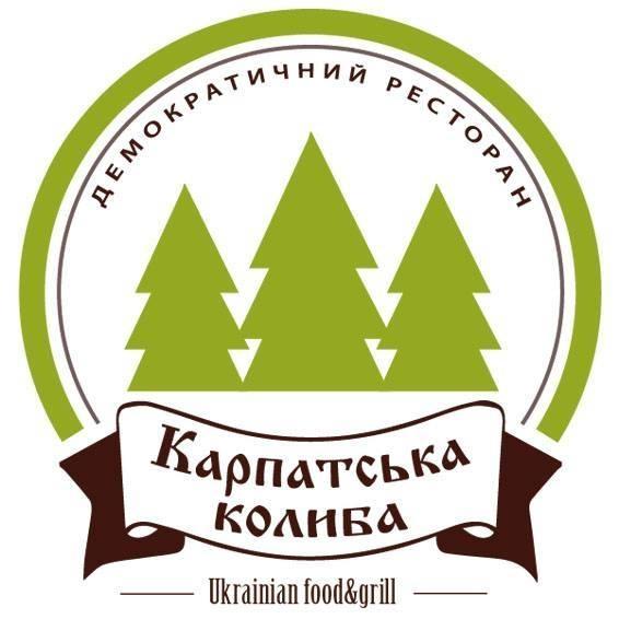 "Ресторан ""Карпатська Колиба"""