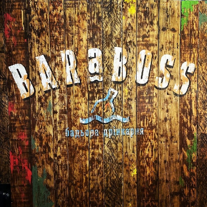 Baraboss